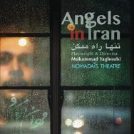 Angels in Iran